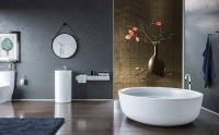 siyah beyaz banyo görseli